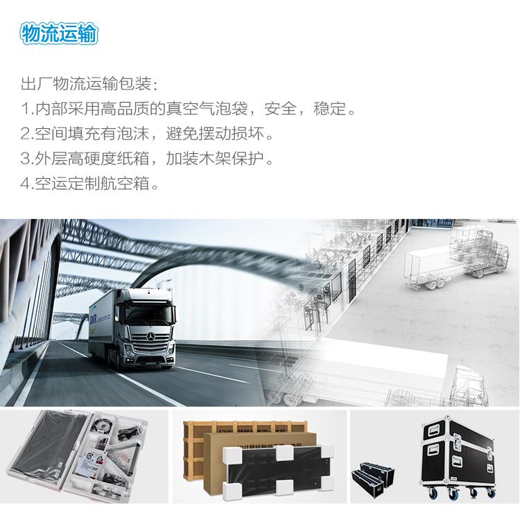 智能政务一体机--广州磐众智能科技有限公司