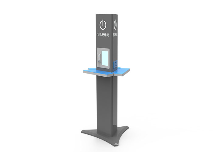 手机充电桩常规款-广州磐众智能科技有限公司